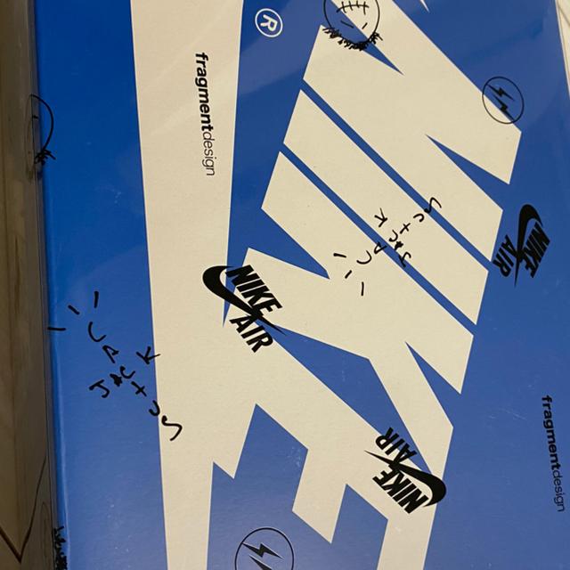 NIKE(ナイキ)の日曜日までの出品!トラビススコット フラグメント aj1 メンズの靴/シューズ(スニーカー)の商品写真