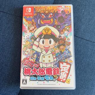 Nintendo Switch - 桃太郎電鉄 定番! 昭和 平成 令和も