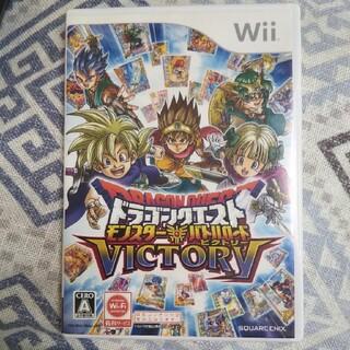 Wii - ドラゴンクエスト モンスターバトルロードビクトリー Wii