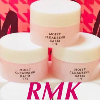 RMK - モイストクレンジングバーム*クレンジングバーム セット♡RMK アールエムケー