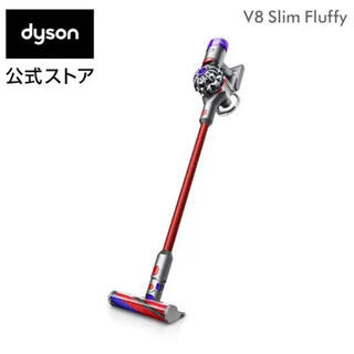 Dyson - ダイソン コードレス掃除機 Dyson V8 Slim Fluffy