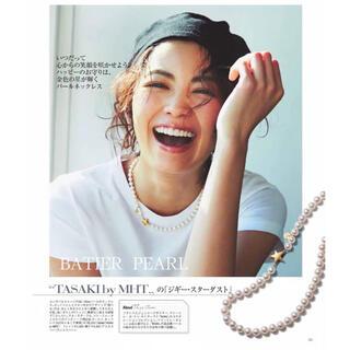 TASAKI - パールネックレスアコヤ真珠TASAKI mikimoto
