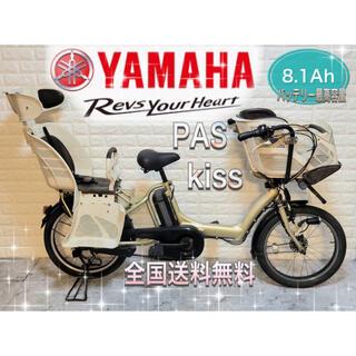 ヤマハ - ✨送料込み✨バッテリー最高レベル8.1Ah✨ヤマハ パスキス 子供乗せ電動自転車