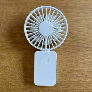 ムジルシリョウヒン(MUJI (無印良品))の充電式ハンディファン MJ-HF1 無印良品(扇風機)