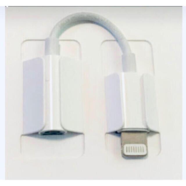 Apple(アップル)の新品 アップル純正 変換アダプター IPhone 7 以降用    スマホ/家電/カメラのオーディオ機器(ヘッドフォン/イヤフォン)の商品写真