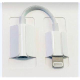 アップル(Apple)の新品 アップル純正 変換アダプター IPhone 7 以降用   (ヘッドフォン/イヤフォン)