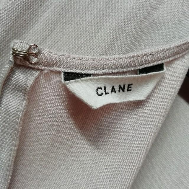 IENA SLOBE(イエナスローブ)のCLANE SLOBE  オールインワン レディースのパンツ(オールインワン)の商品写真