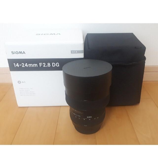 Canon(キヤノン)のシグマ SIGMA 14-24mm F2.8 DG HSM Art  Canon スマホ/家電/カメラのカメラ(レンズ(ズーム))の商品写真