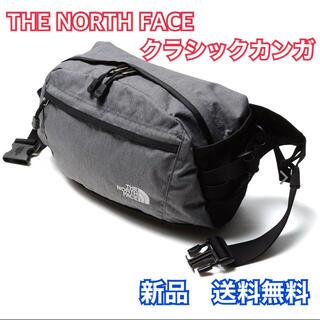 ザノースフェイス(THE NORTH FACE)のノースフェイス クラシックカンガ グレー 新品タグ付(ボディーバッグ)