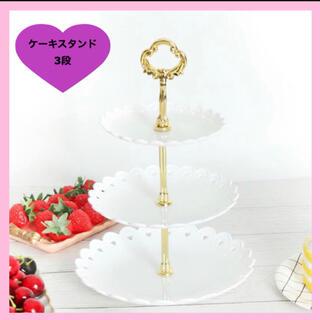 大好評♡ケーキスタンド 3段アフターヌーンティー  誕生日 ホワイト