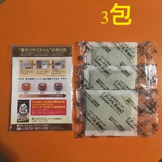 黒モリモリスリム プーアル茶風味 3包(健康茶)