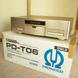Pioneer - Pioneer パイオニア CDプレーヤー