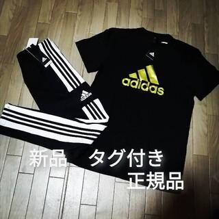 アディダス(adidas)の新品 adidas 上下サイズ BLACK(その他)