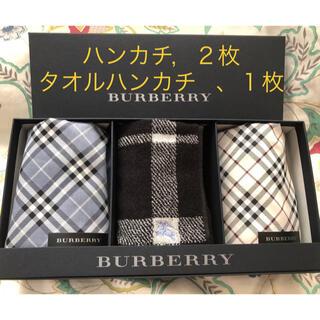 BURBERRY - バーバリー ハンカチ 3枚セット