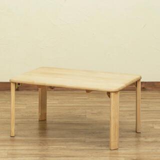 継脚付 ウッディテーブル 75×50cm ナチュラル(ローテーブル)