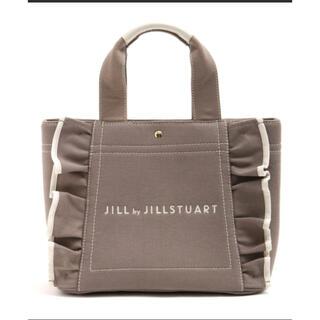 JILL by JILLSTUART - 新品 ジルバイジルスチュアート  フリルトート