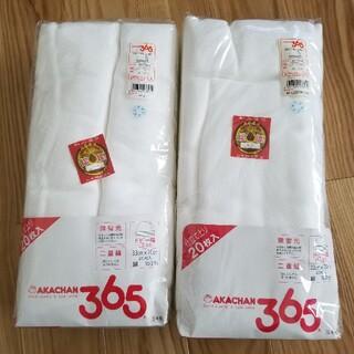 アカチャンホンポ(アカチャンホンポ)の布おむつ 輪おむつ 40枚(布おむつ)