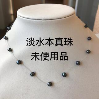 パールネックレス、淡水真珠 本真珠 ブラック フィミニ ステーション 未使用品