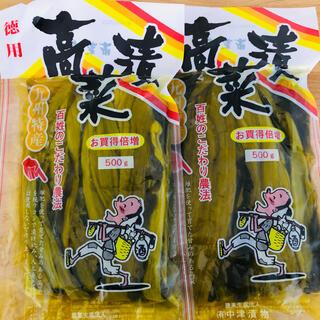 ★九州特産★国産 高菜漬 1キロ❗️大容量❗️大分県 漬物 たかな しょうゆ漬(漬物)