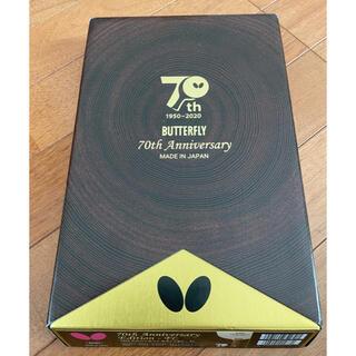 BUTTERFLY - バタフライ70周年 ビスカリア 卓球 ラケット ティモボル