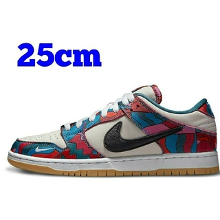 """NIKE - PIET PARRA x NIKE SB DUNK LOW """"ABSTRACT"""