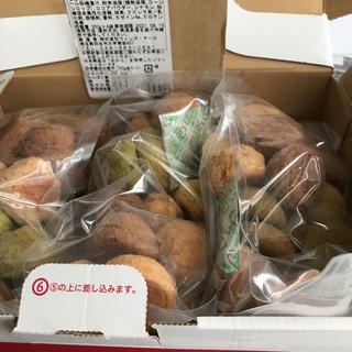 おからクッキー 500g(ダイエット食品)