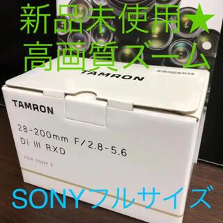 SONY - TAMRON★タムロン★高画質ズームレンズ★28-200mm★Eマウント
