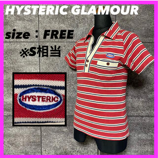 HYSTERIC GLAMOUR - 【人気】Hysteric Glamour ヒステリックグラマー ポロシャツ