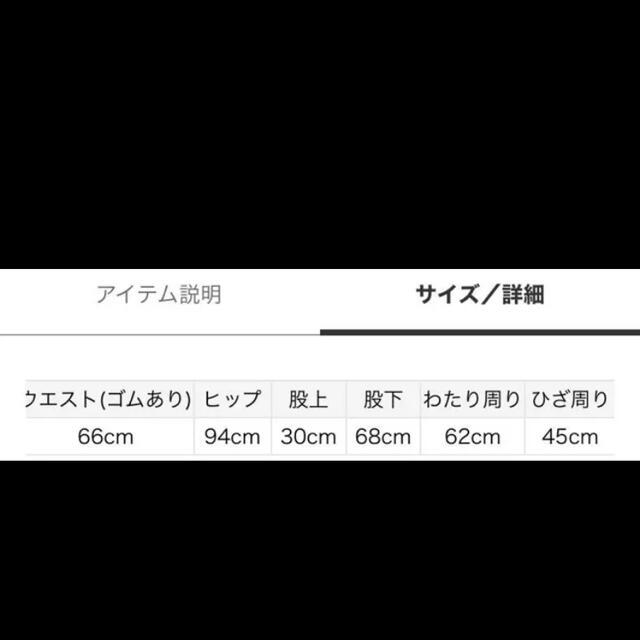 gelato pique(ジェラートピケ)の専用ページ♡ レディースのルームウェア/パジャマ(ルームウェア)の商品写真