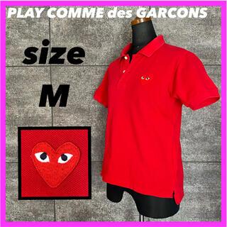 コムデギャルソン(COMME des GARCONS)のPLAY COMME des GARCONS プレイコムデギャルソン ポロシャツ(ポロシャツ)