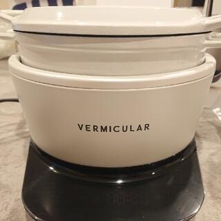 Vermicular - バーミキュラ ライスポット ミニ