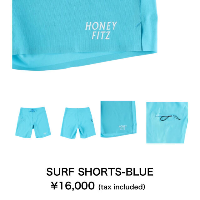Supreme(シュプリーム)のhoney fytz サーフショーツ 木村拓哉さん着用 メンズのパンツ(ショートパンツ)の商品写真