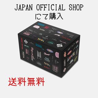 BTS Lucky Box 2021