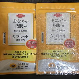 タイショウセイヤク(大正製薬)のおなかの脂肪が気になる方のタブレット 2個(ダイエット食品)
