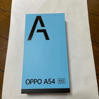 OPPO - 新品❗️oppoオッポA54  ファンタスティックパープル