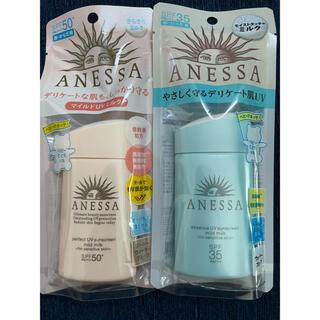 ANESSA - アネッサ日焼け止め2本セット