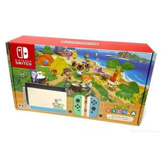 ニンテンドースイッチ(Nintendo Switch)のNintendo Switch あつまれどうぶつの森セット ニンテンドースイッチ(家庭用ゲーム機本体)