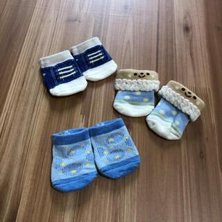 ニシマツヤ(西松屋)のベビー靴下 3足セット(靴下/タイツ)