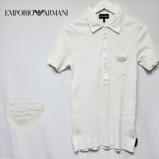 エンポリオアルマーニ(Emporio Armani)のEMPORIO ARMANI エンポリオアルマーニ ロゴ ポロシャツ ストレッチ(ポロシャツ)