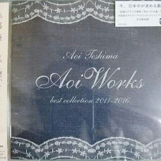 Aoi Works 〜best collection 2011-2016〜