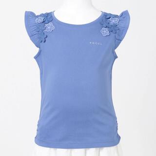 トッカ(TOCCA)のトッカ キッズ☆バンビーニ☆フレンチスリーブ Tシャツ☆120 ブルー (Tシャツ/カットソー)
