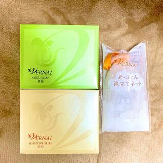 VERNAL - 【新品未使用】ヴァーナル 石鹸 2個セット