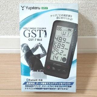 【新品未開封】ユピテル GST-7 BLE ゴルフスイングトレーナー 計測器