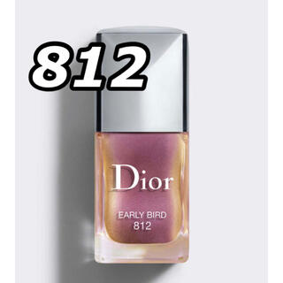 クリスチャンディオール(Christian Dior)のディオール 限定 ネイル 812 バーズ オブ ア フェザー フォール 2021(マニキュア)