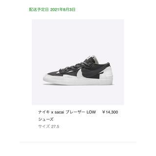 NIKE - Nike sacai blazer low gray