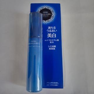 アクアレーベル(AQUALABEL)のアクアレーベル シミ対策美容液 ブライトホワイトEX 45ml(美容液)