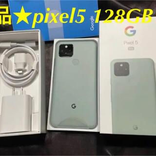 Google Pixel - 新品 ★ ピクセル5  128GB sage  緑