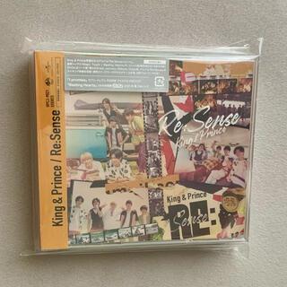 Johnny's - King & Prince キンプリ アルバム Re:Sense