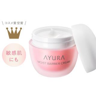 AYURA - 【新品未開封】AYURA モイストバリアクリーム 30g