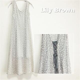 Lily Brown - 【Lily Brown】総レース インナードレス付 ロングワンピース